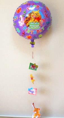 素敵なバルーン電報になります。誕生日を楽しく演出します。ぷーさんバースデイ