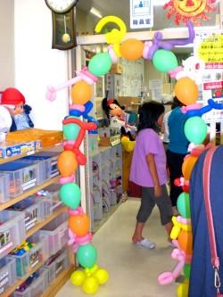 体験バルーン教室「福岡風船の会」 福岡市立中央児童会館