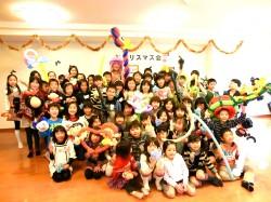2012年12月福岡県福岡市市「エバーライフ名島子供会」 様からバルーンショーのご依頼をいただきました。