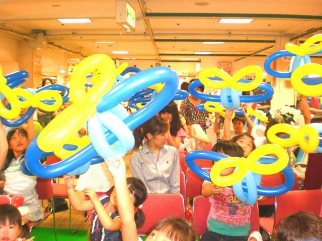 2011年 9月 福岡県北九州市 「小倉井筒屋」 様からバルーンショー&教室のご依頼をいただきました。
