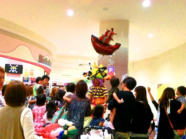 2011年 9月 愛媛県新居浜市 「イオンモール新居浜」 様からバルーンショーのご依頼をいただきました。