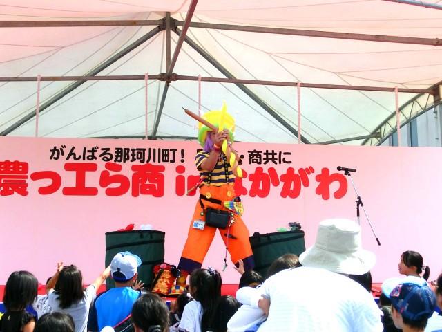2011年 9月 福岡県那珂川町 「那珂川町商工会」 様からバルーンショーのご依頼をいただきました。