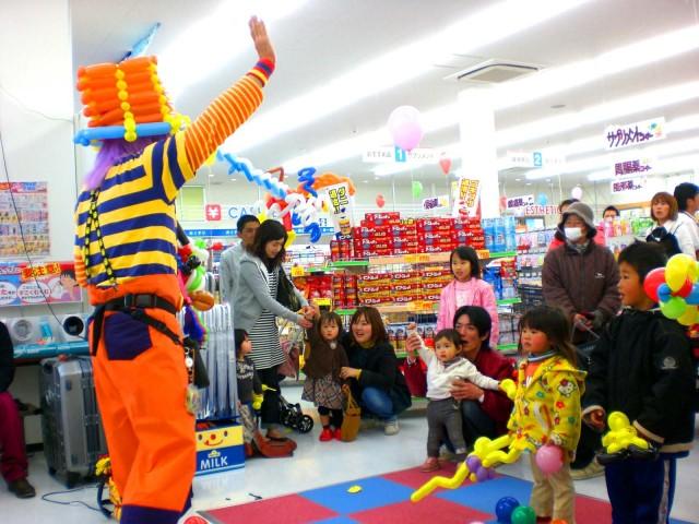 2010年 3月 福岡県久留米市 大賀薬局 様からバルーンショー & バルーンプレゼンターのご依頼をいただきました。