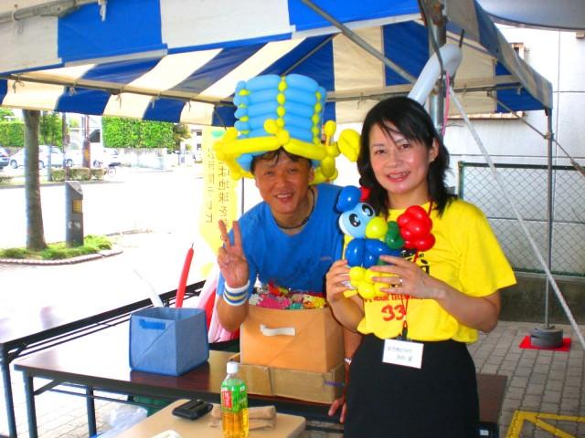 2010年8月福岡県行政書士会館 様からバルーンプレゼンターのご依頼をいただきました。