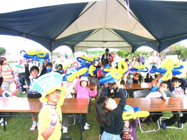 2011年10月 福岡県「土木の日」主催者様からバルーン教室のご依頼をいただきました。