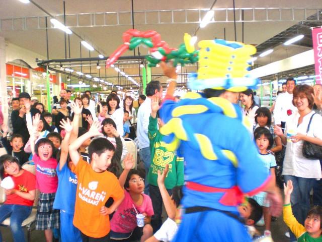2010年5月 福岡県直方市 日本食研フェア様からバルーンショーのご依頼をいただきました。