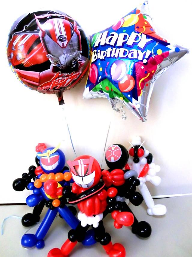お誕生日祝「仮面ライダードライブ&バルーンアート・バースデー」バルーン電報になります。