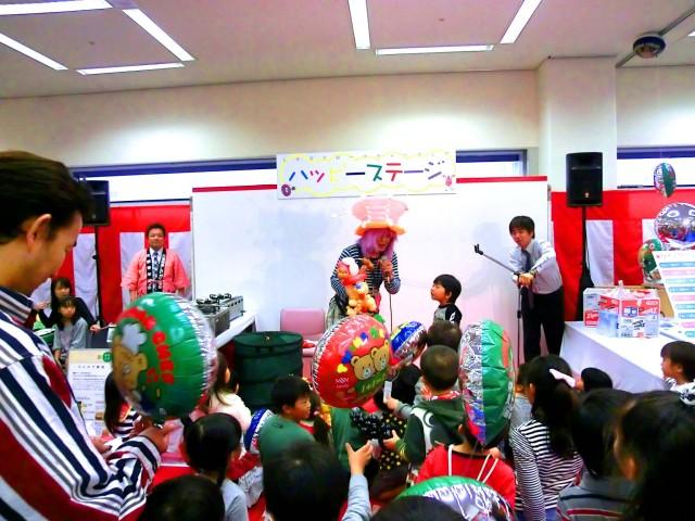 2011年11月福岡県福岡市の福岡タワー「LPガスセーフティフェア2010」バルーンショーのご依頼をいただきました。