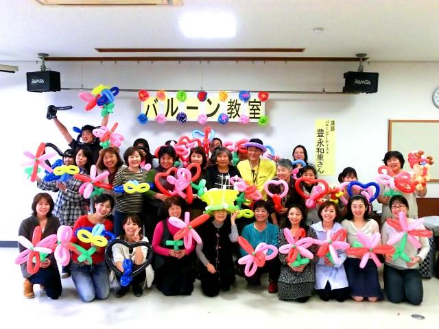 2011年11月福岡県那珂川町「ボランティア支援センターくるりんぽ」様からバルーン教室のご依頼をいただきました。