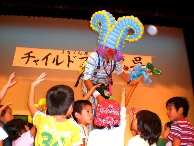 広島県呉市「チャイルドフェスタinくれ」トーイのバルーンパフォーマンス