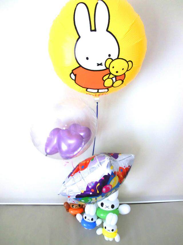 メラニンちゃん・バースデー「ミッフィー 誕生日祝バルーン&バルーンアート」バルーン電報になります。