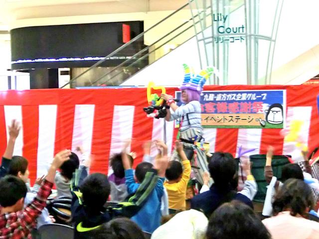 2013年 10月 福岡県北九州市 「イオンモール直方」 様からバルーンショーのご依頼をいただきました。