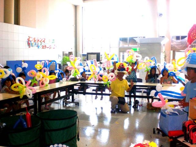 2011年7月 福岡県 那珂川町「ミリカロ-デン那珂川」で夏休みバルーン教室を開催しました。