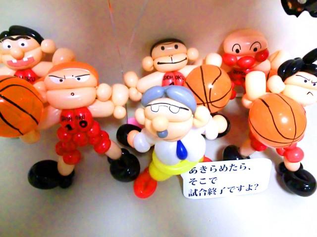 結婚お祝「バスケットボール結婚お祝スラムダンク 「あきらめたら、そこで試合終了ですよ」バルーン」バルーン電報になります。