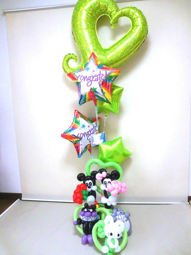 入学祝・入園祝・卒園祝・七五三祝・発表会「お祝ライムグリーンハートバルーン&バルーンアート」バルーン電報になります。