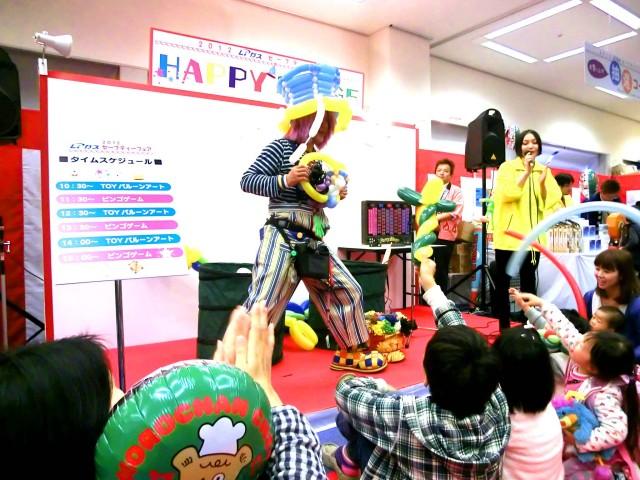 2012年11月 福岡県福岡市の福岡タワー「LPガスセーフティフェア2012」様からバルーンショーのご依頼をいただきました。