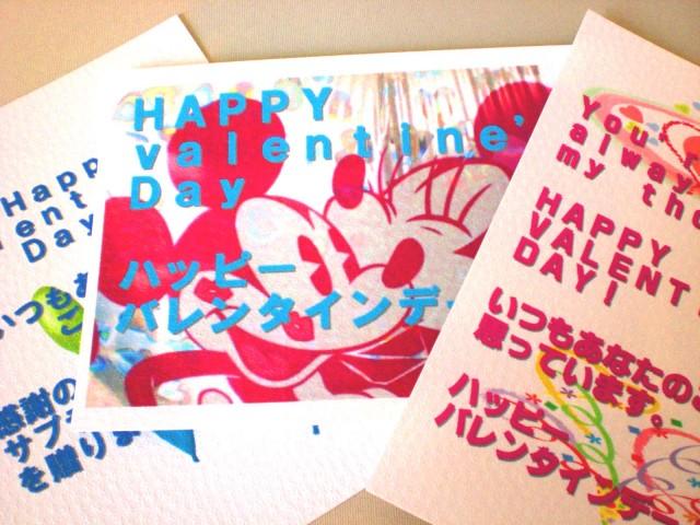 「バレンタイン・ラブ」 愛のメッセージをデザインしたメッセージカードを添えれば素敵なバルーン電報になります。
