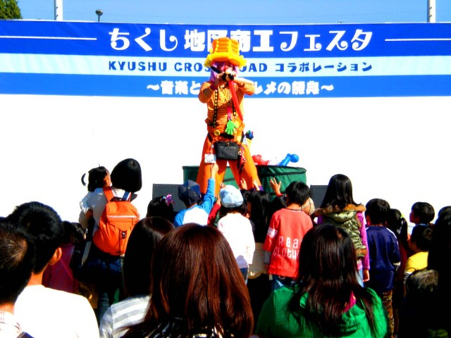 2010年11月 福岡県春日市「ちくし地区商工フェスタ」様からバルーンショーのご依頼をいただきました。