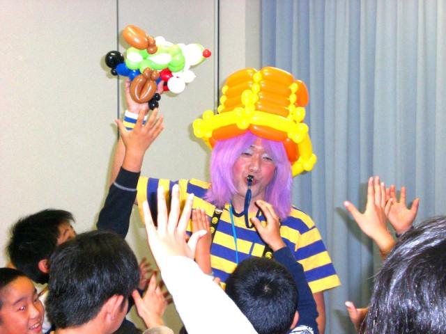 2010年11月 福岡県大宰府市「みかさ台育成会」様からバルーンショーのご依頼をいただきました。