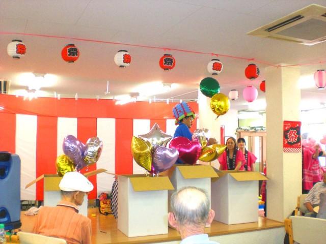 2010年7月福岡県福岡市「悠愛デイサービスセンター」様からバルーンショーのご依頼をいただきました。