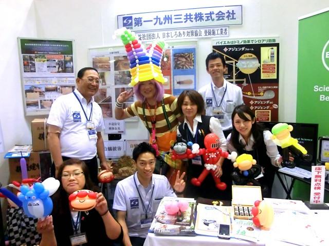 2014年6月 福岡市の福岡国際センターにて開催された「住まいづくり展ハウズ☆フェスタ2014」