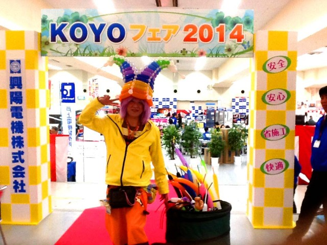 福岡市「興陽電機�」様・感謝祭でバルーンプレゼンターのご依頼