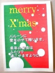 カードデザインは約10種類のなかから当店のおまかせとなります。