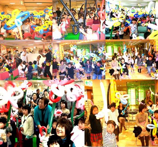 店長トーイは、そんな夢を想いながら九州各地でバルーン教室を開催しています。